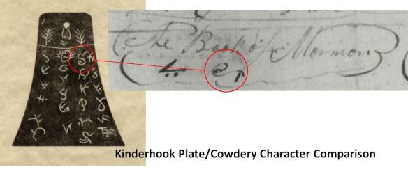 Kinderhook Cowdery Comparison