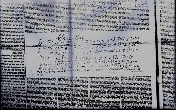 Omaha Herald 17 Oct 1886