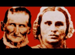 Albert Smith & Esther Dutcher-Smith